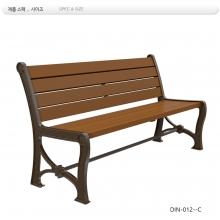 등벤치 주조 DIN-012 C