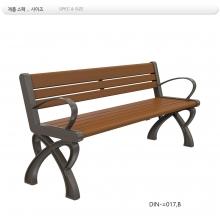 등벤치 주조 DIN-017B