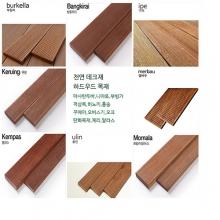 목재류  wood bundle 시공사진