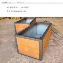 플랜트 박스  DIN - 005151