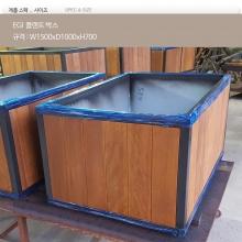 EGI 플랜트 박스 DIN  05170