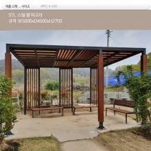 파고라 금속 직사각- DIN : 0540