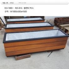 플랜트 박스 ,EGI EGI -7003